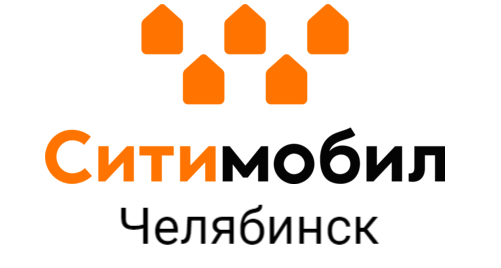 Номер телефона Ситимобил в Челябинске