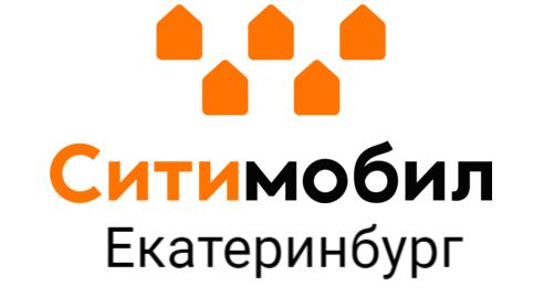 Ситимобил в Екатеринбурге
