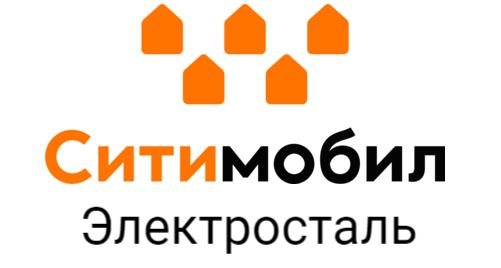 Номер телефона Ситимобил в городе Электросталь