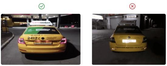 фотография автомобиля сзади