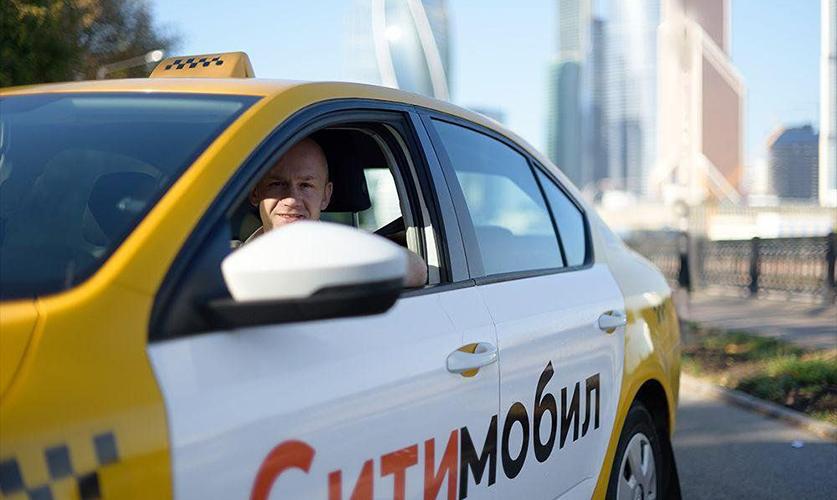 «Гарантированный доход» - бонус для водителей Ситимобил