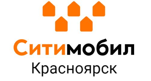 Телефон Ситимобил в Красноярске