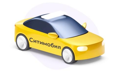 лизинг такси с брендированием