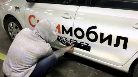монтаж магнитов на кузов