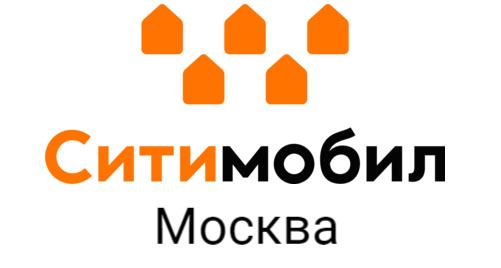 Телефон Ситимобил в Москве
