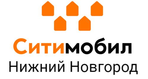Телефон Ситимобил в Нижнем Новгороде