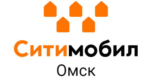 Телефон Ситимобил в Омске