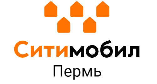 Номер телефона в Перми