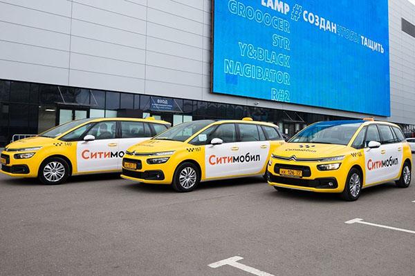 Автомобили от таксопарка-партнера