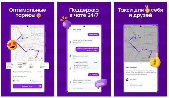 сити мобил приложение для клиентов
