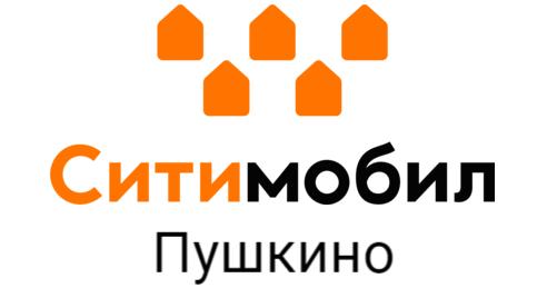 Номер телефона Ситимобил в Пушкино