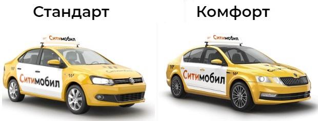 работа на авто компании