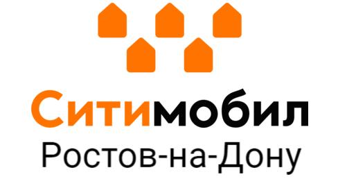 Ситимобил Ростов на Дону