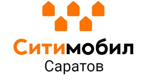 Ситимобил Саратов