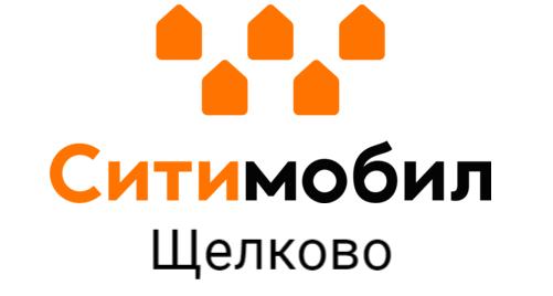 Ситимобил Щелково