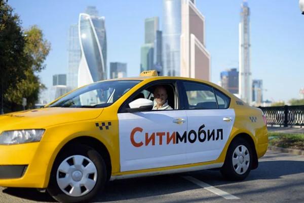 Водитель такси в Москве