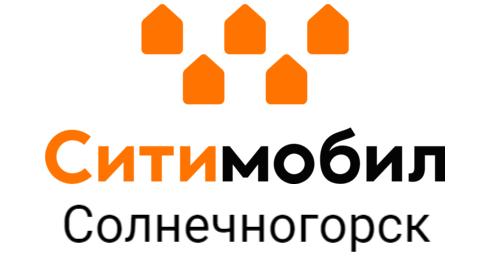 Ситимобил Солнечногорск