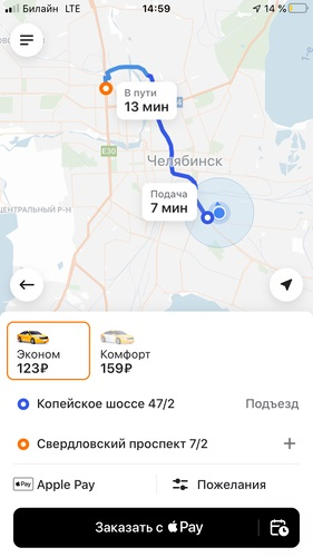 сити мобил такси сколько стоит