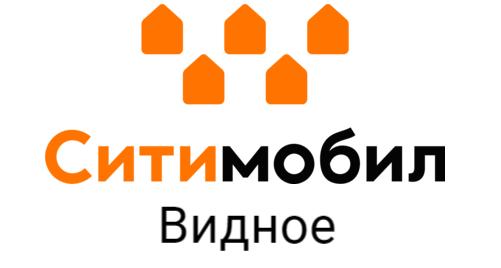 Ситимобил Видное