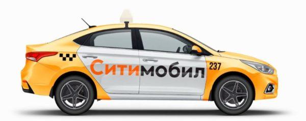 авто в логотипом компании