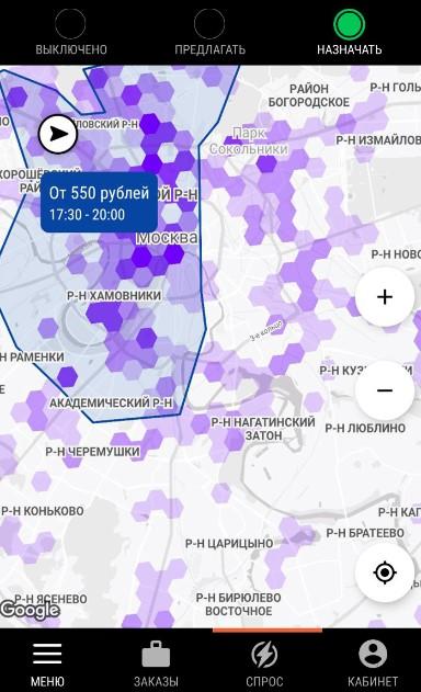 зоны выделены фиолетовым цветом